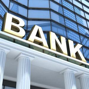 Банки Паланы