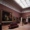 Музеи в Палане